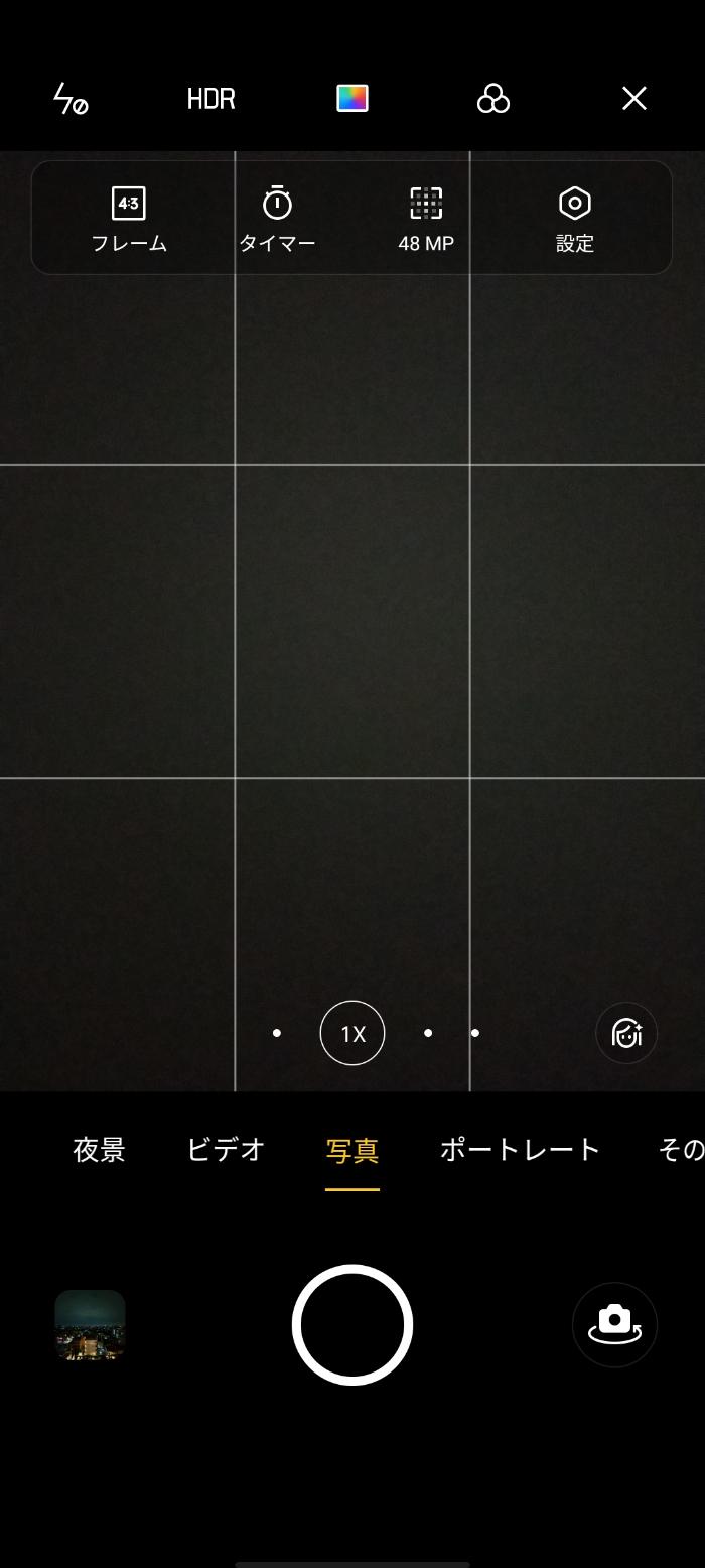 OPPO Reno3 Aのカメラアプリ