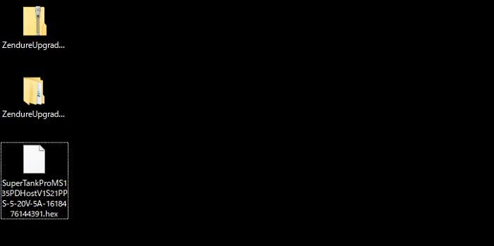 SuperTank Proのファームウェアアップデート