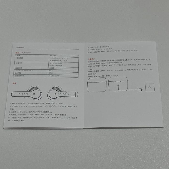 AIRAUX AA-UM10の付属品