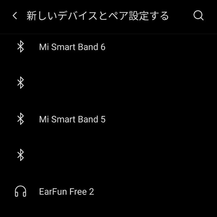 EarFun Free 2のペアリング