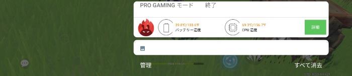 OnePlus 9Rで原神
