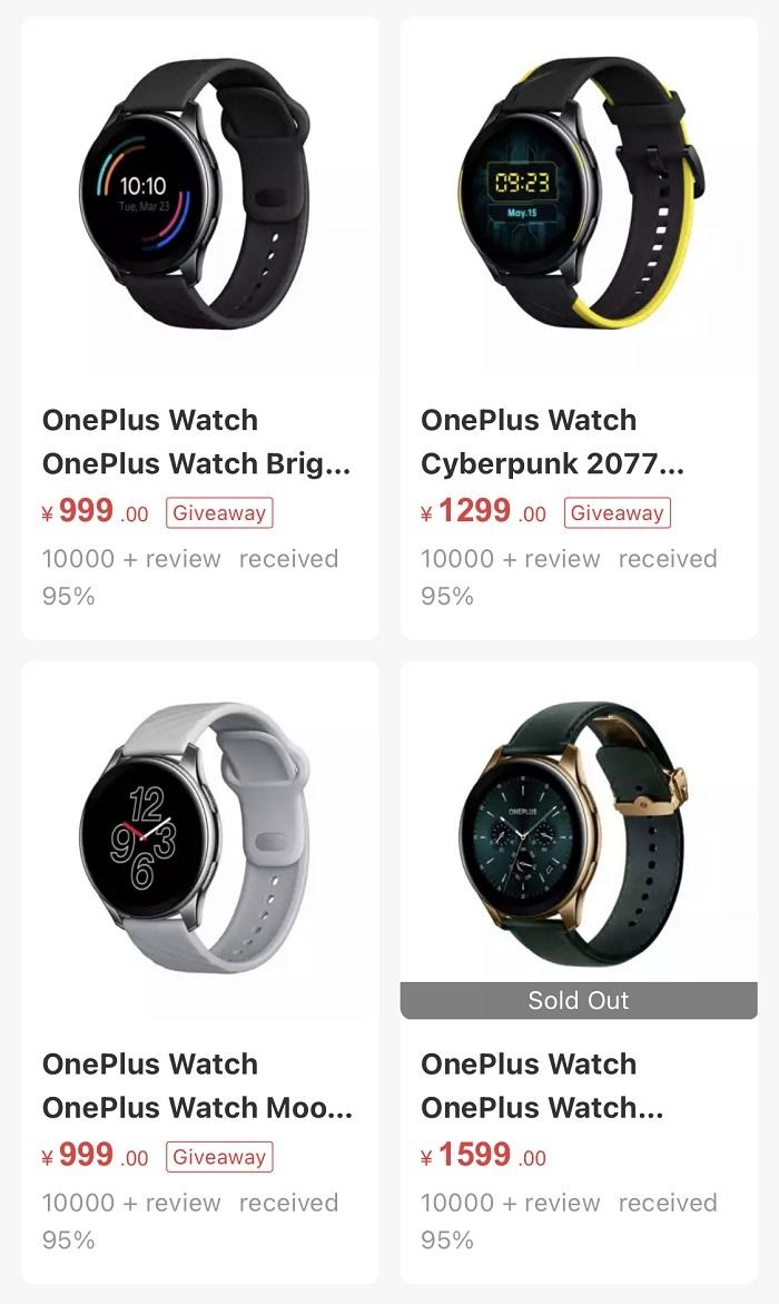 OnePlus Watchのカラー