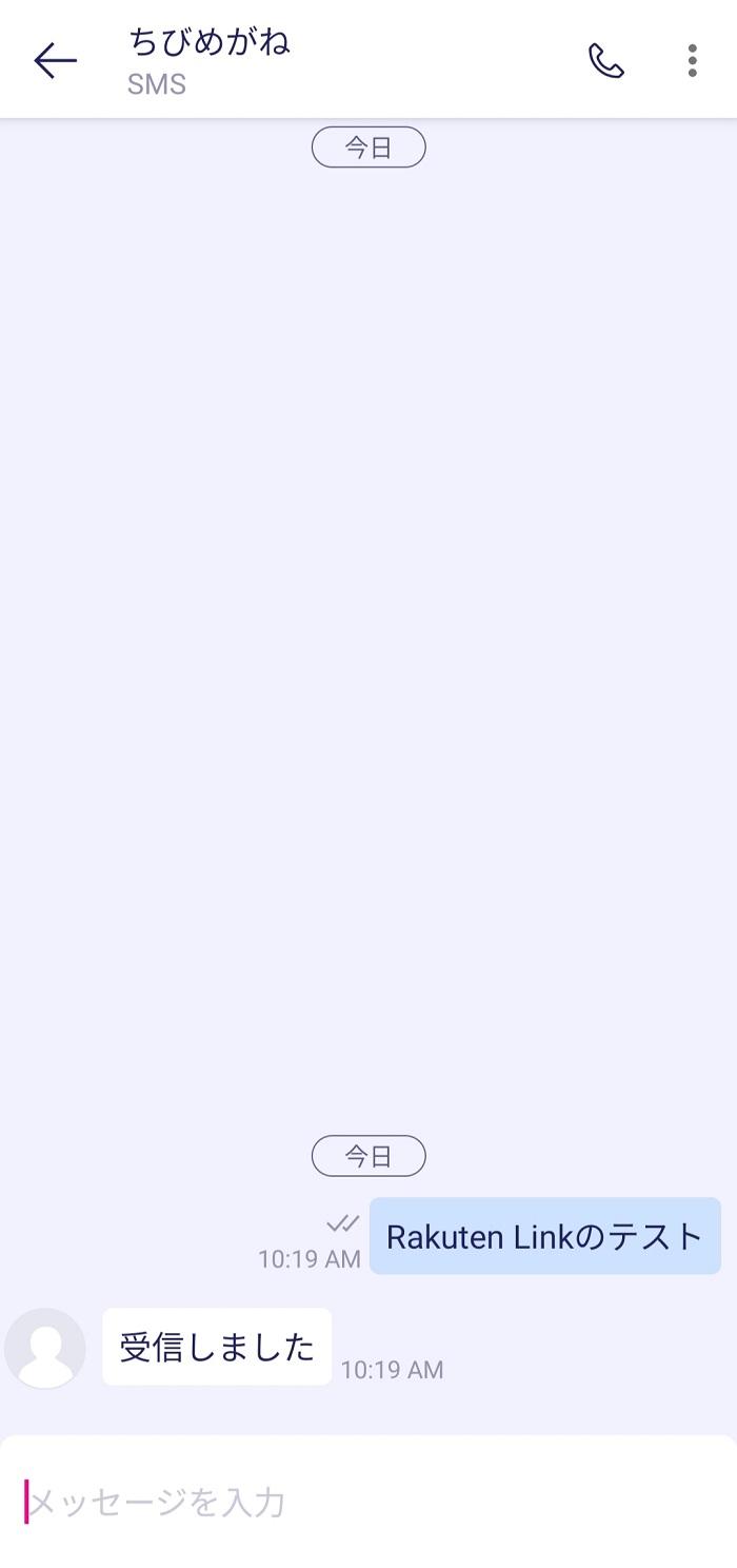 OPPO Reno5 AはRakuten LinkでSMSできる