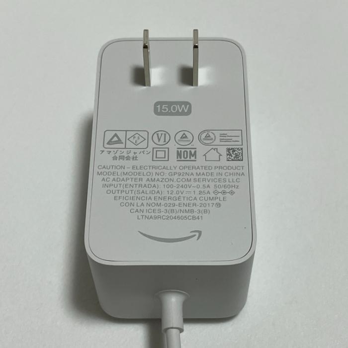 Echo Dot 第4世代の付属品