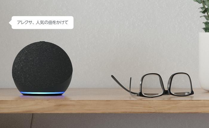 Echo Dot 第4世代でできること