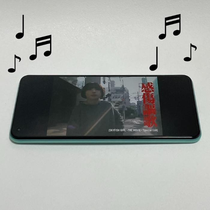 Mi 11 Lite 5Gはステレオスピーカー