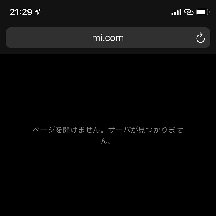 Mi 11 Lite 5GでJ:COM MOBILEのテザリング