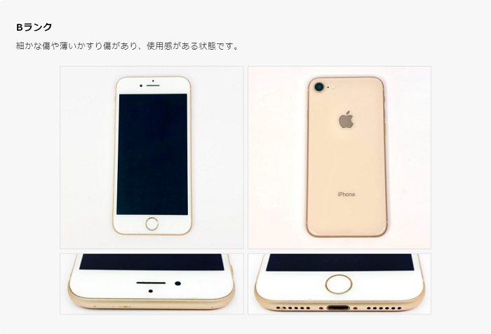 y.u mobileの中古iPhoneランク