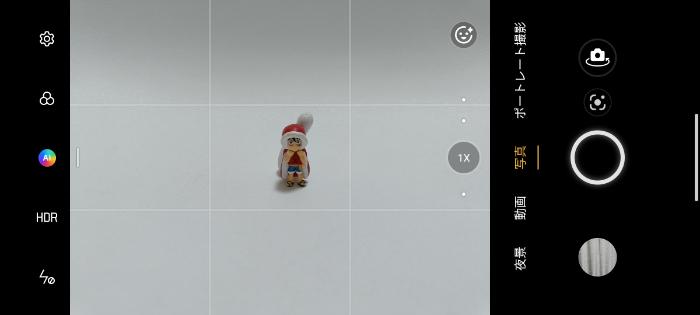 OnePlus Nord 2のカメラアプリ