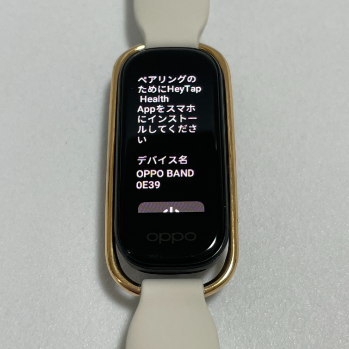 OPPO Band Styleのペアリング