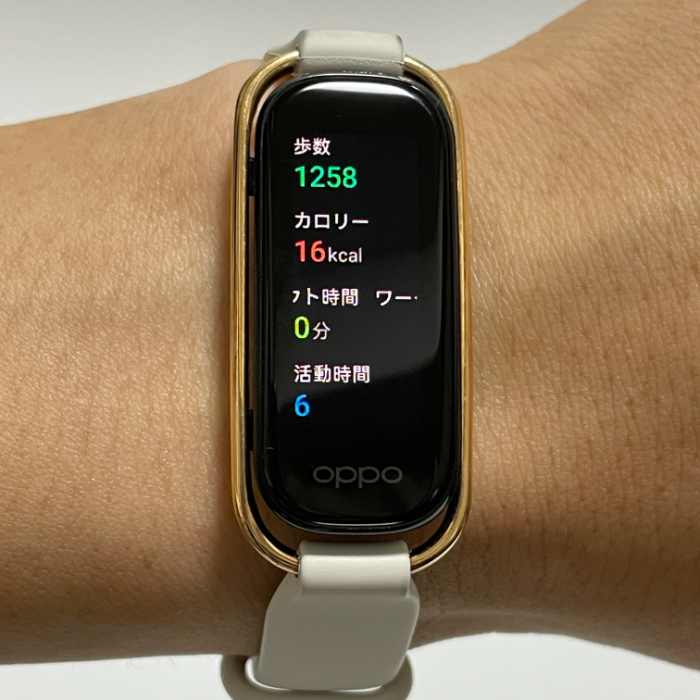 OPPO Band Styleの自動計測