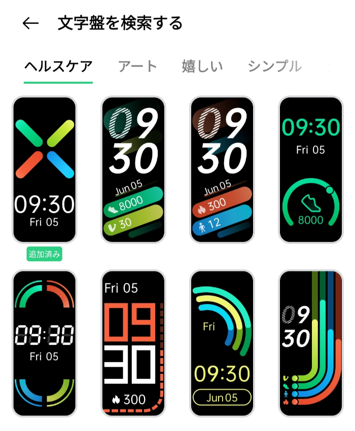 OPPO Band Styleはタッチ式