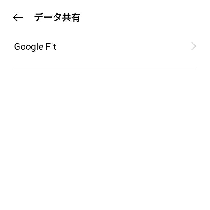 HeyTap HealthとGoogle Fitの連携