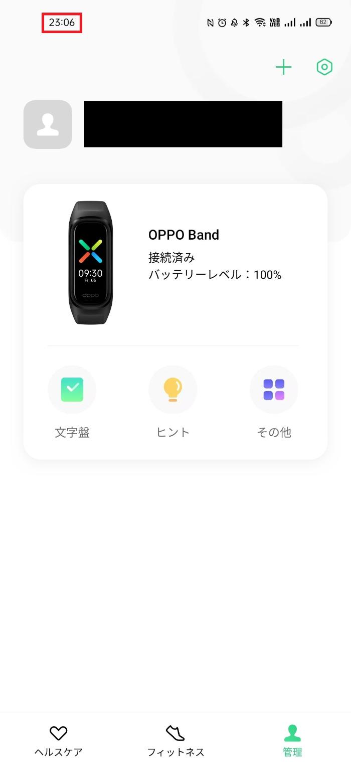 OPPO Band Styleのバッテリー性能