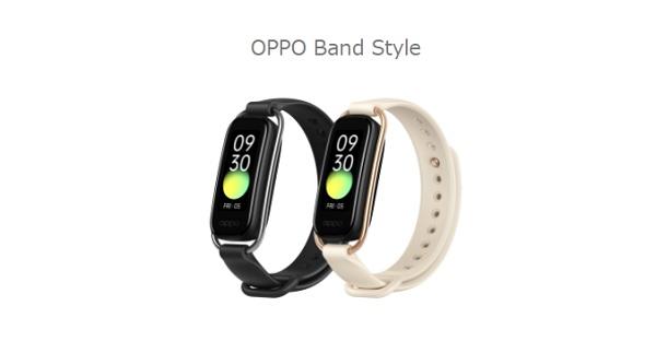 OPPO Band Styleのカラバリ