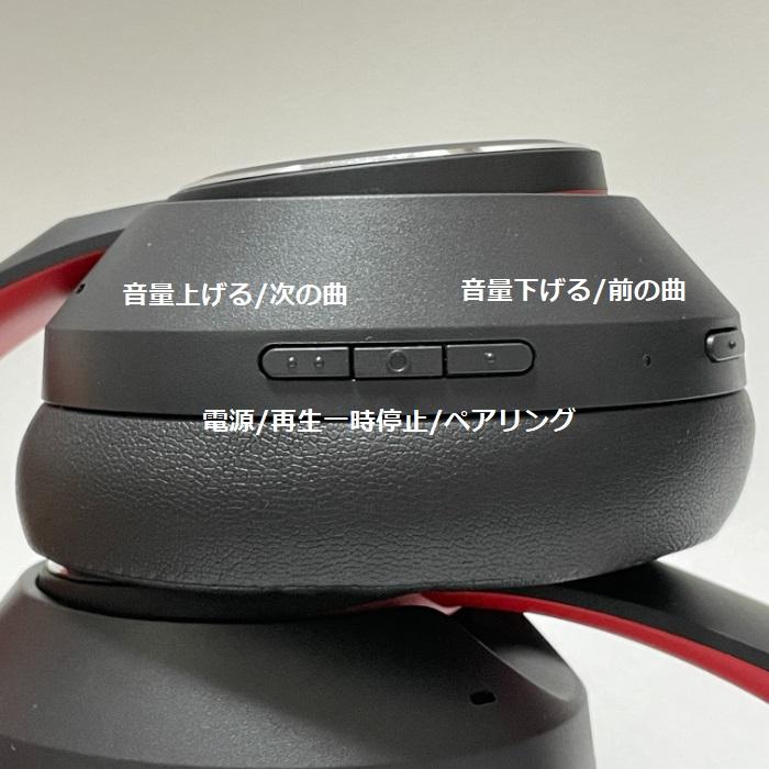 SuperEQ S1のデザイン