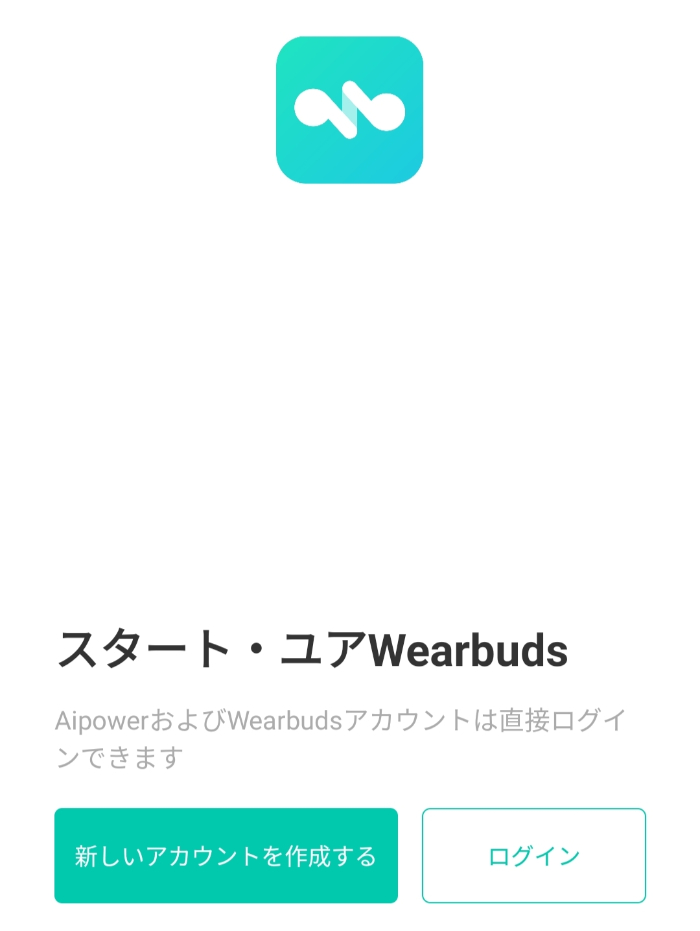 wearbuds Proのペアリング