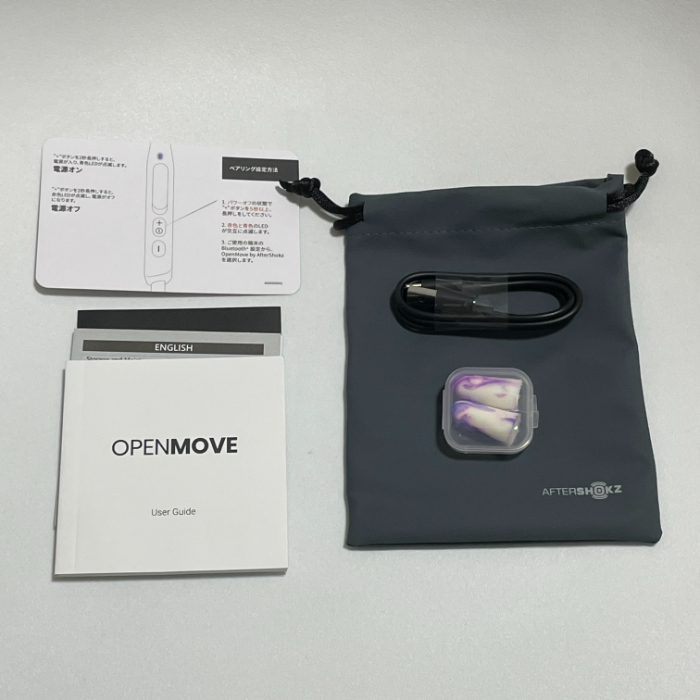 OpenMoveの付属品