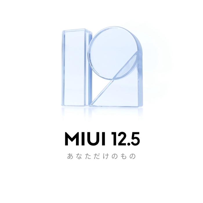 Redmi Note 10 JEはMIUI12.5