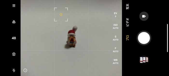 Redmi Note 10 JEのカメラアプリ