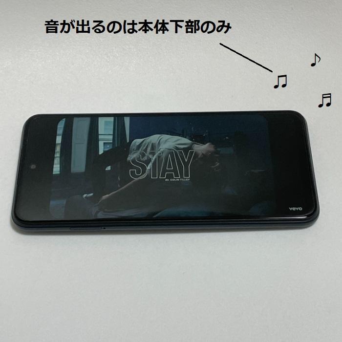 Redmi Note 10 JEはモノラルスピーカー