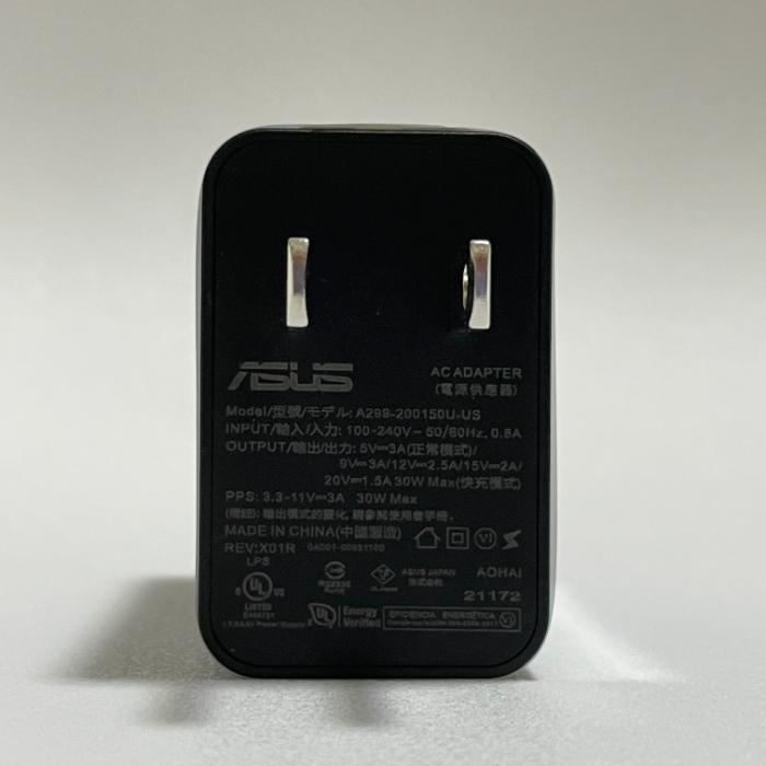 Zenfone 8の付属充電器