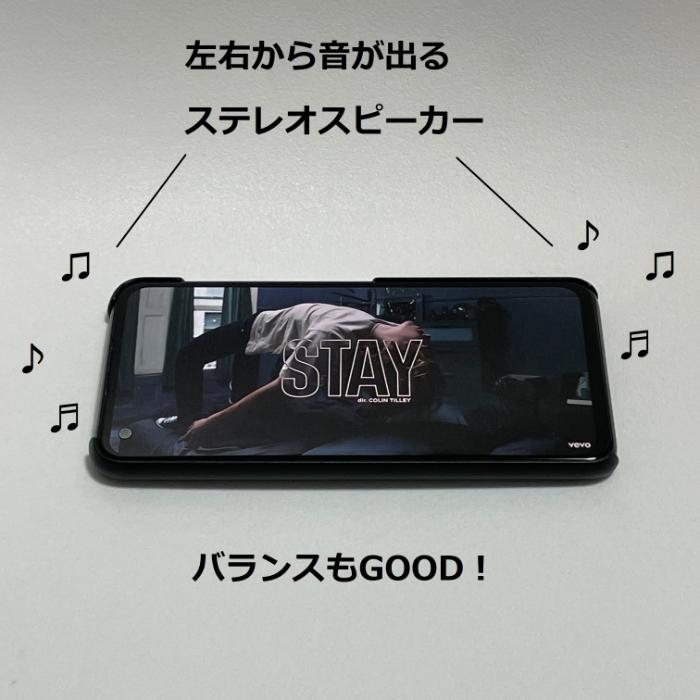 Zenfone 8はステレオスピーカー