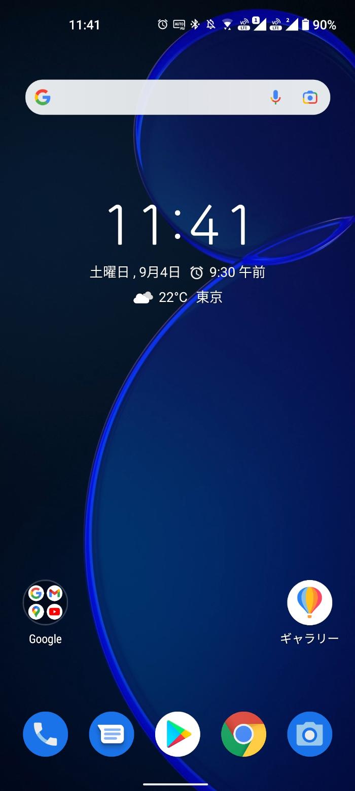 Zenfone 8はAndroid 11
