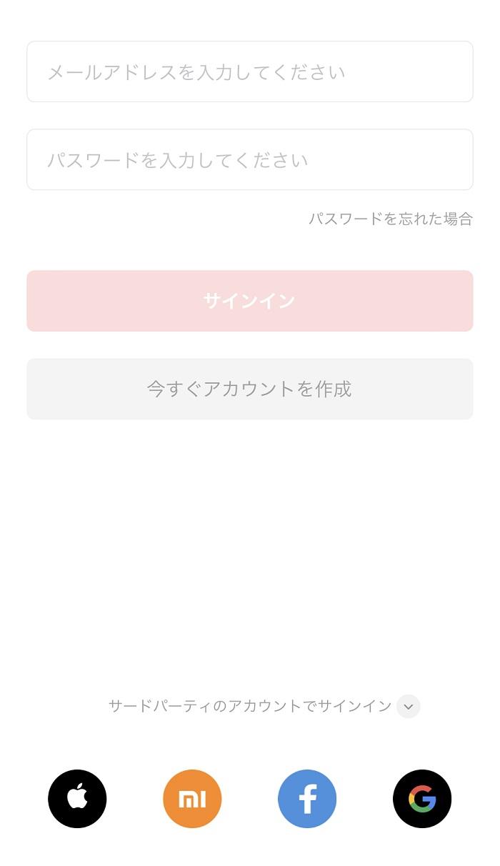 Zeppアプリの登録