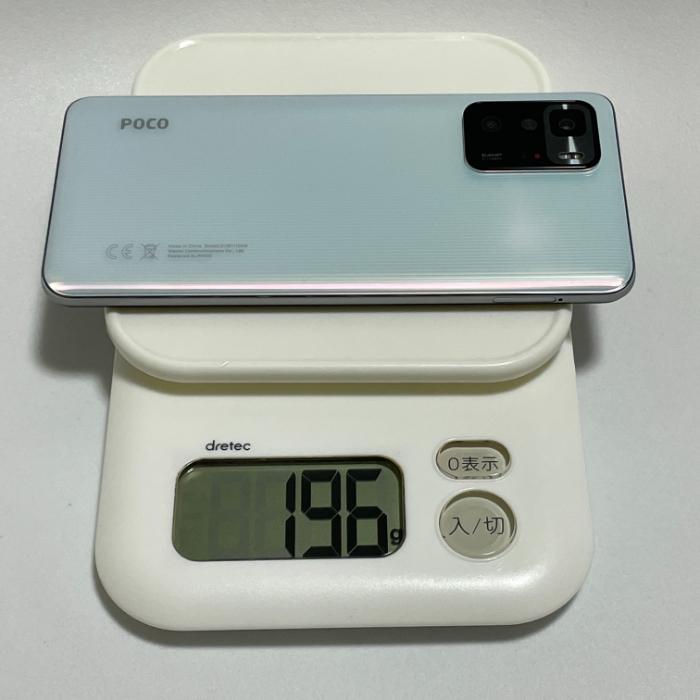 POCO X3 GTの重さ