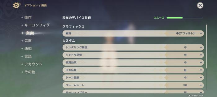 POCO X3 GTのゲーム性能