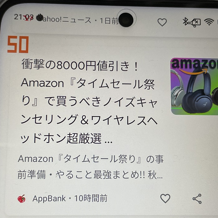POCO X3 GTのディスプレイ